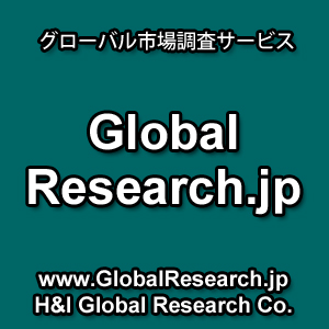 市場調査専門サービスサイトglobalresearchjp_logo