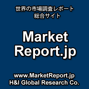 調査資料販売総合サイトMarketReport_logo